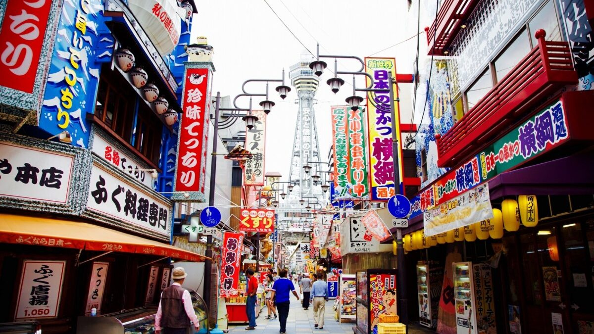 Top Tourist Attractions in Osaka For A Trip Filled With Adventure